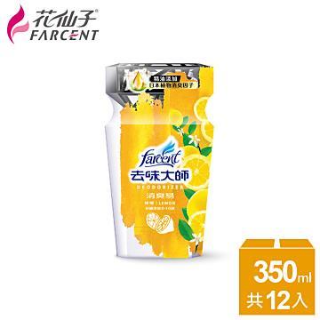 【花仙子】去味大師消臭易檸檬350ml浴廁專用-12入-箱購