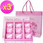 Hello Kitty 櫻花9皂香氛禮盒(含紙袋)3盒組
