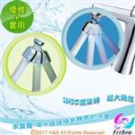 【水旋寶】水龍頭調節器(優雅款+實用款)