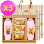 【英國貝爾】皇室沐浴禮盒1洗1沐3皂-含紙袋(3盒入)