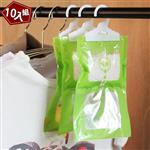可掛式強效吸溼除濕袋X10入