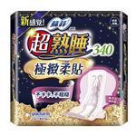 蘇菲 超熟睡極緻柔貼(34CM)(12片 x 6包)