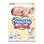 【滿意寶寶】滿意寶寶 極緻呵護(S)(60片 x 4包/箱)