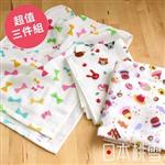 【日本桃雪】可愛紗布方巾(小女孩最愛-超值三件組)