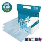 【家簡塵除】超吸力靜電除塵紙-100入