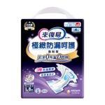 來復易 極緻防漏呵護透氣紙尿褲(L)(8片 x 6包/箱)