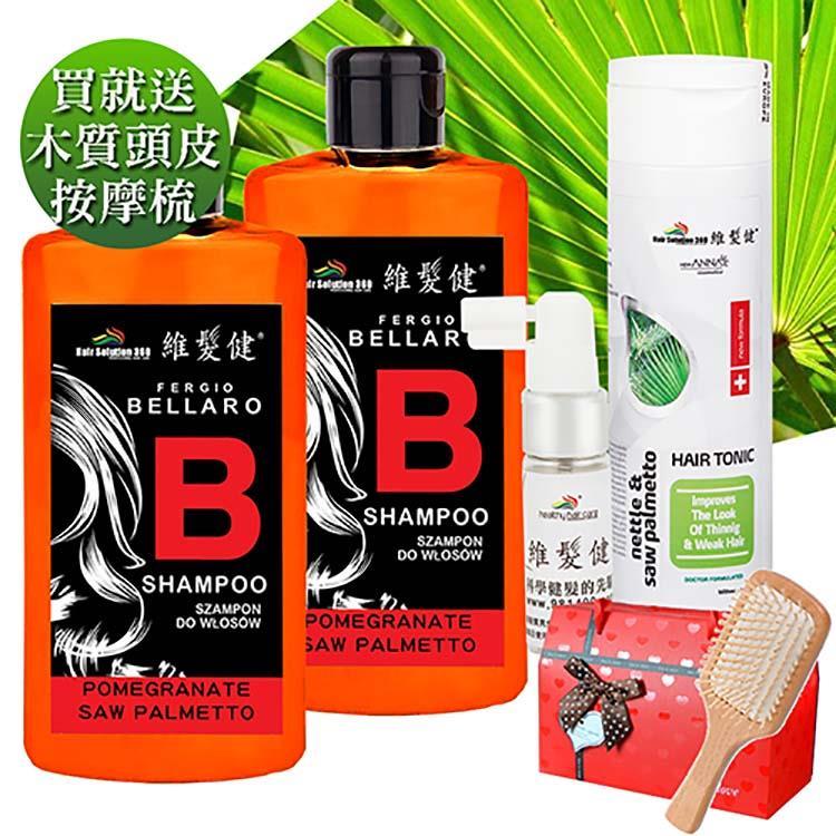 【維髮健】健康髮生禮盒組(洗髮精**2+養髮液**1+送氣墊梳)