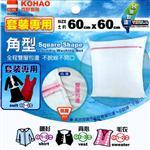 金德恩 台灣製 套裝專用 雙層包邊洗衣袋 (2件入)