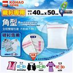 金德恩 台灣製 襯衫專用 雙層包邊洗衣袋 (2件入)