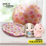 金德恩 台灣製 超細纖維 豔彩不染 圓型洗衣袋37cm (2件組)