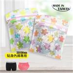 金德恩 台灣製 超細纖維 豔彩不染 攜帶型洗衣袋21x20cm (2組入)