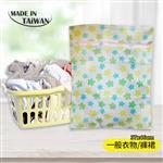 金德恩 台灣製 超細纖維 豔彩不染 角型洗衣袋37x46cm (2件組)