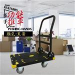 金德恩 台灣專利製造 摺疊耐操手推車-超大型