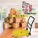 金德恩 台灣製專利 摺疊耐操手推車-小推車-經濟型