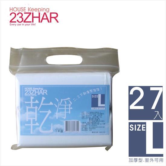 乾淨 碳酸鈣環保清潔袋-大*8包入