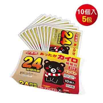 小本熊暖暖包10個入5包