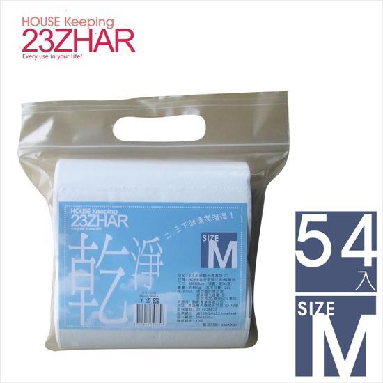 乾淨 碳酸鈣環保清潔袋-中*8包入