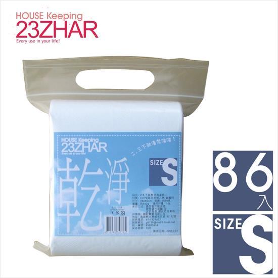 乾淨 碳酸鈣環保清潔袋-小*8包入