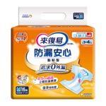來復易 防漏安心紙尿褲(M)(16片 x 6包/箱)