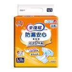 來復易 防漏安心紙尿褲(L)(13片 x 6包/箱)