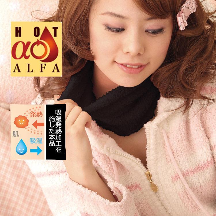 日本SUNFAMILY 發熱保暖脖套圍巾(黑色)