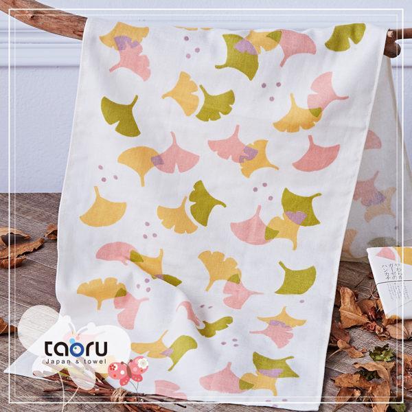 taoru【日本居家長毛巾】和的風物詩_秋色銀杏
