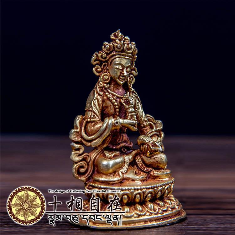【十相自在】金剛薩埵小佛像 金色法像 Dorje sempa