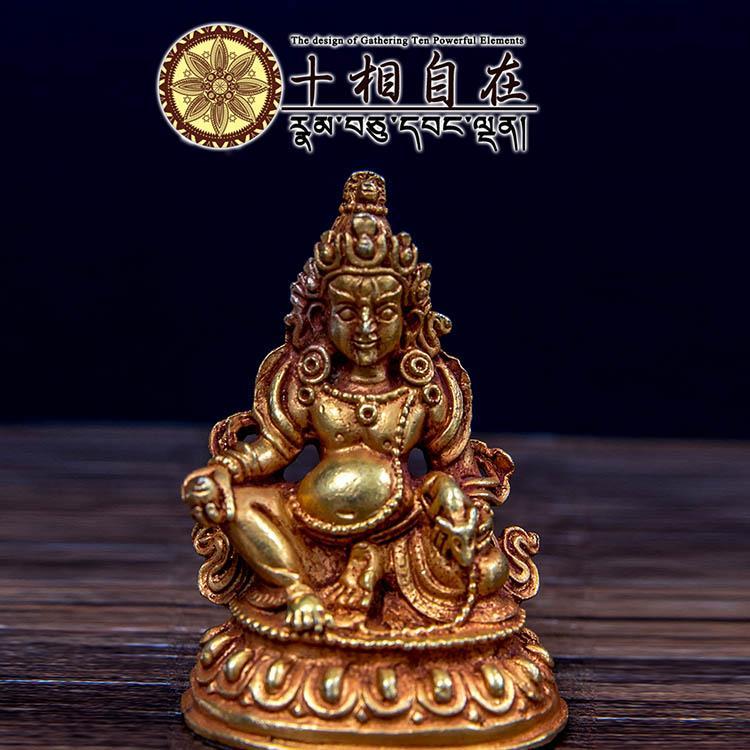 【十相自在】黃財神小佛像 金色法像 Zambhala Serpo