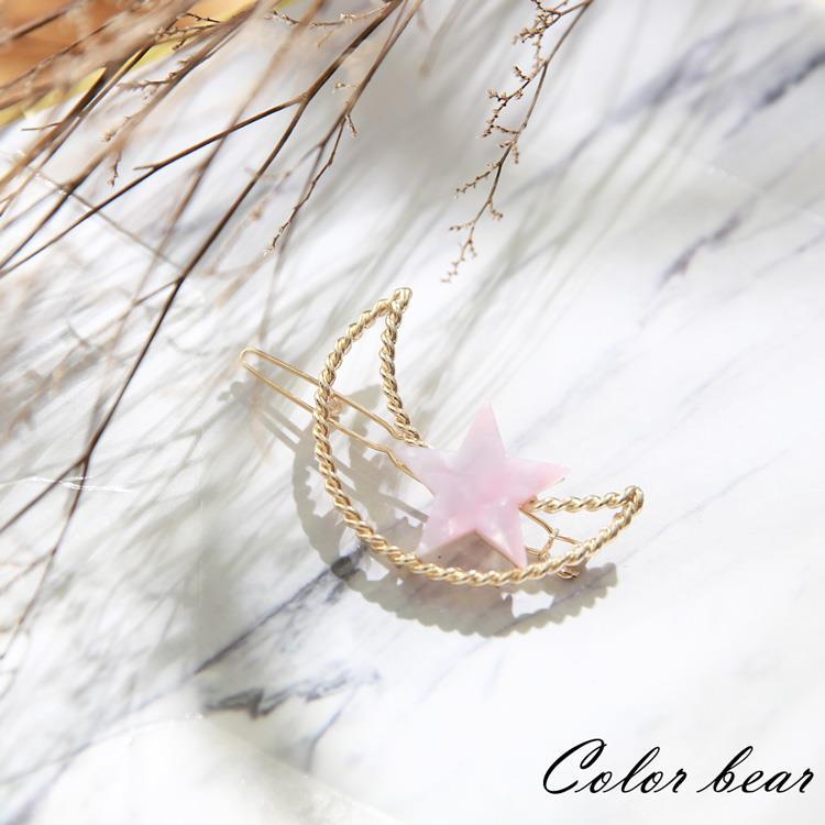 【卡樂熊】質感星星月亮造型扣夾-粉色星