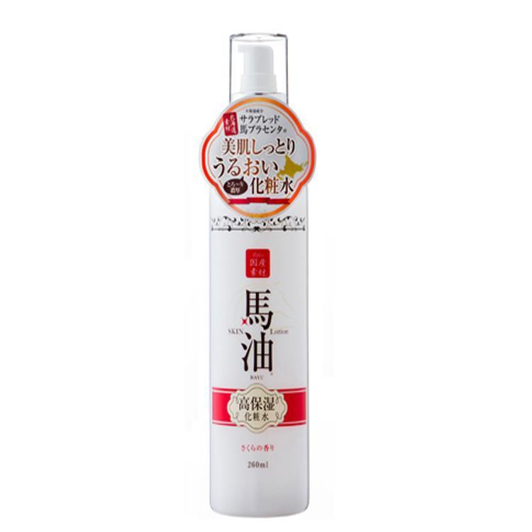 日本LISHAN馬油胎盤素精華化妝水