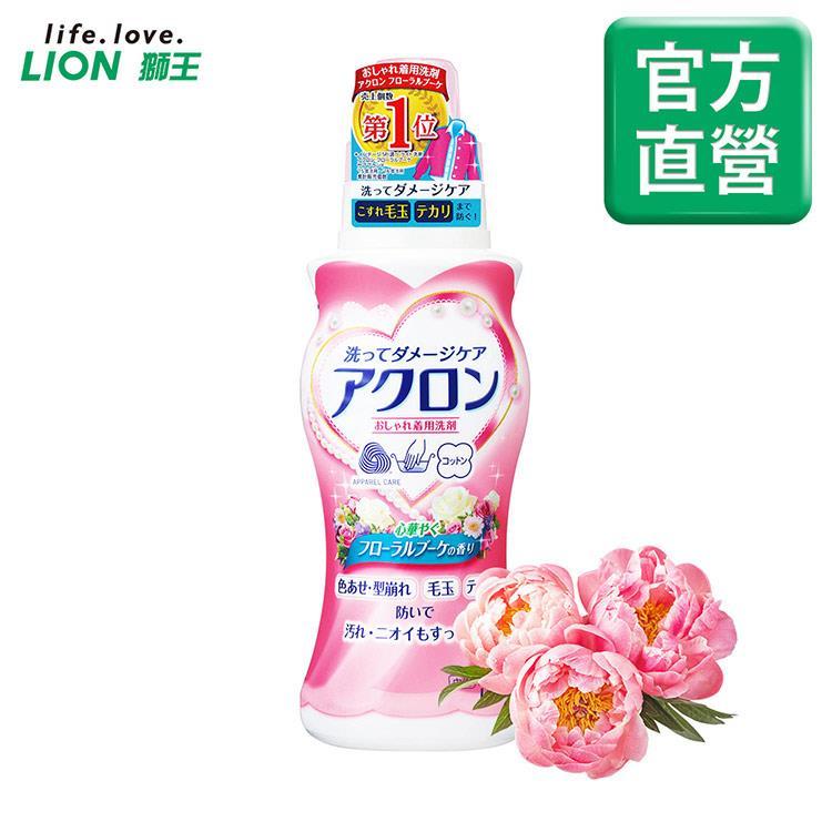 日本獅王LION 冷洗精-百花香 500ml