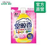 獅王LION室晾香 室內晾乾洗衣精補充包-元氣花果(1.6kgx8入)
