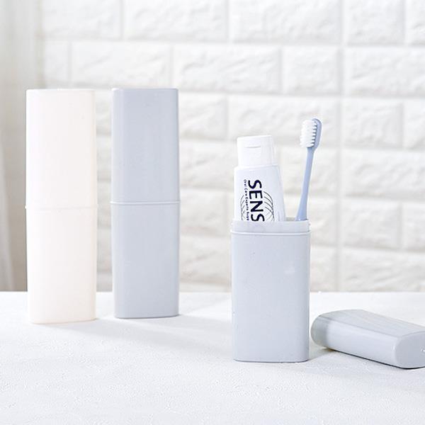 居家素雅扁平攜帶型牙刷牙膏收納盒/牙刷杯(白色)