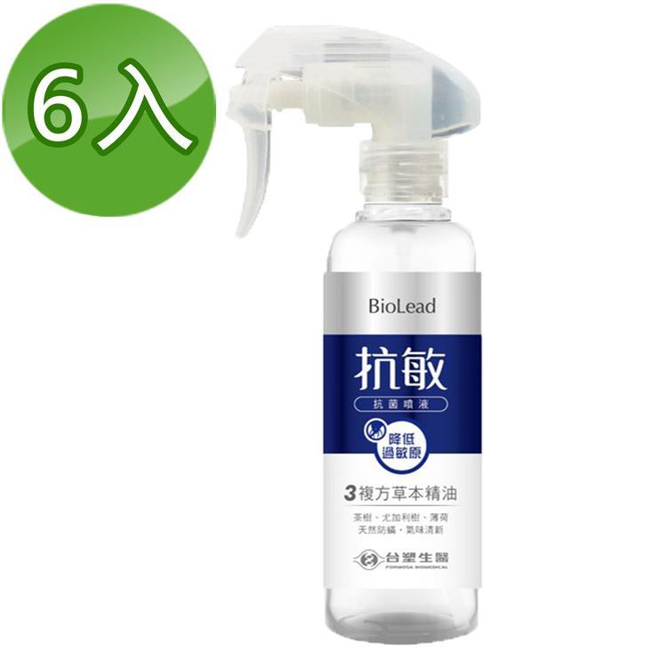 《台塑生醫》BioLead抗敏防護噴霧255g(6入/組)