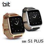 bit smart watch S1 Plus 智慧型手錶