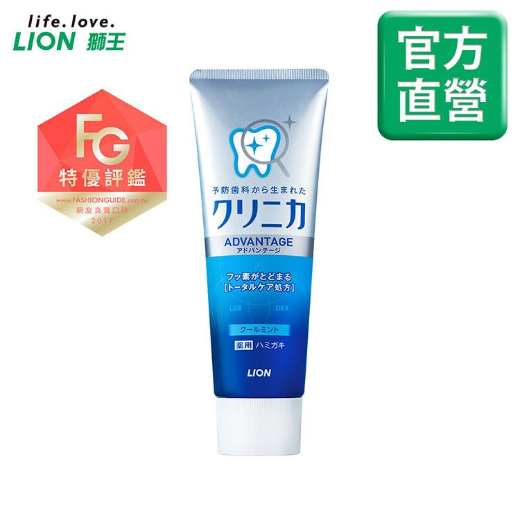 LION日本獅王 固齒佳酵素淨護牙膏-清涼薄荷 130g