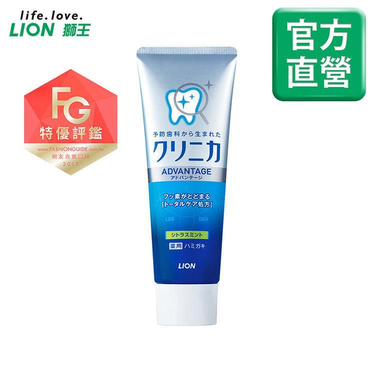 LION日本獅王 固齒佳酵素淨護牙膏-柑橘薄荷 130g
