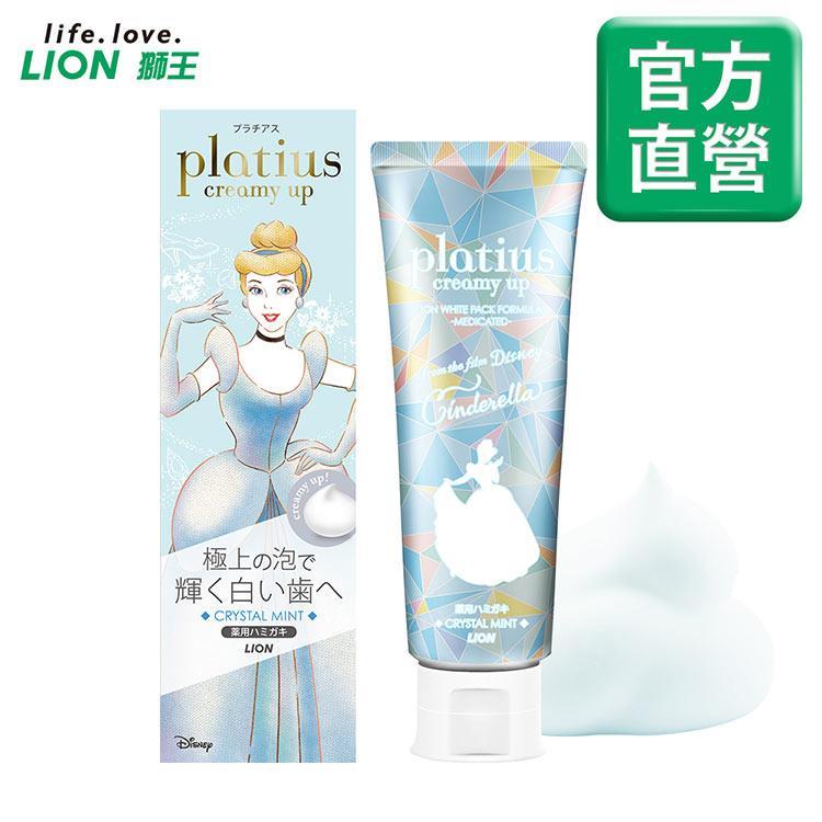 LION日本獅王 Platius極上泡沫亮白牙膏-冰檸薄荷 90g