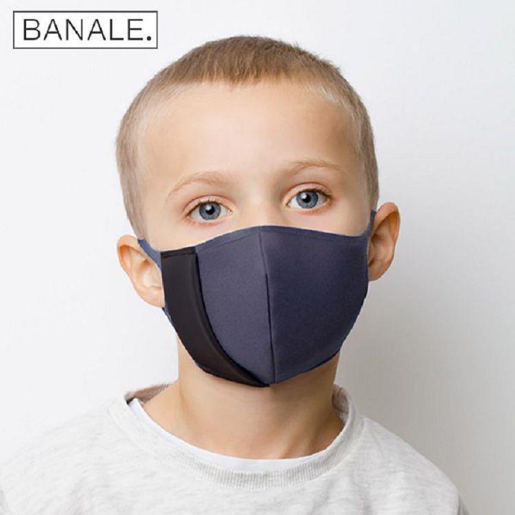 輕便版-機能防護口罩【小孩款】