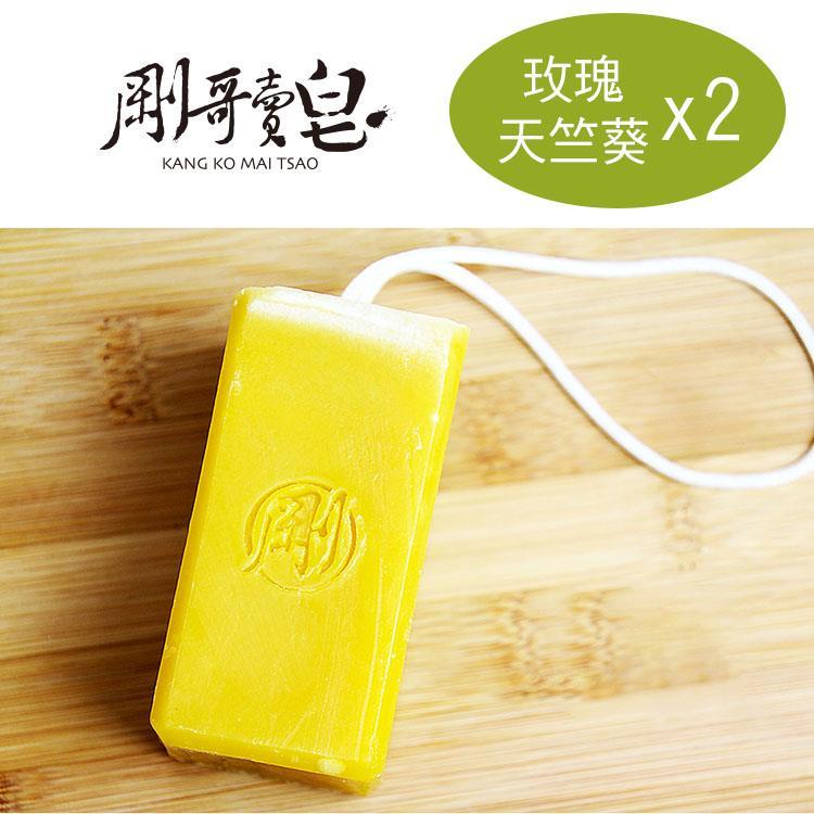 【剛哥賣皂】Fun Date Cord防跌扣專利手工皂 - 玫瑰天竺葵 - 兩入組
