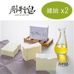 【剛哥賣皂】禪風手工皂 - 緣始 - 兩入組