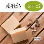 【剛哥賣皂】禪風手工皂 - 卸下 - 兩入組