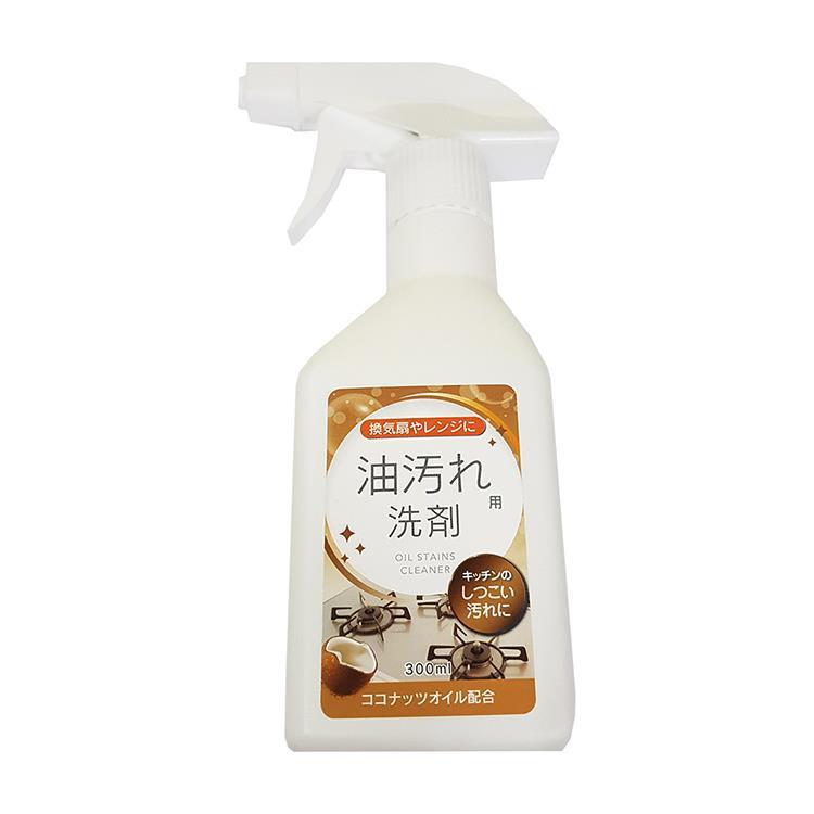 【WAVA】日本KYOWA油污清潔劑-泡沫噴霧300ml
