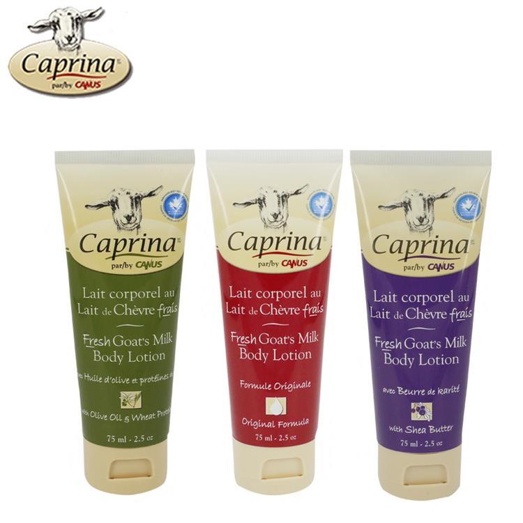 【Caprina肯拿士】新鮮山羊奶身體乳液75ml超值三入特惠組(三款香味可任選)