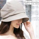 (QUEEN-HEAD)日本抗UV抗風天然材質可折疊防曬帽(013米色)