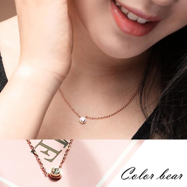 【卡樂熊】日韓簡約單鑽造型項鍊/鎖骨鍊-玫瑰金