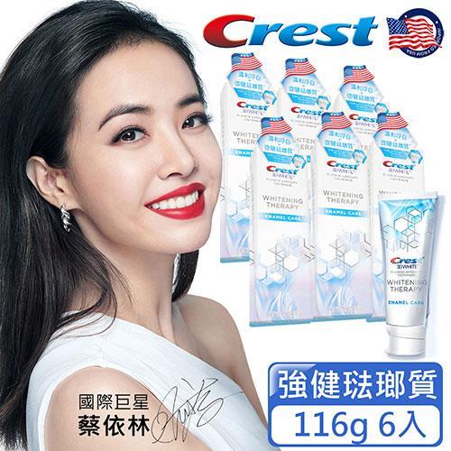 【美國Crest】3DWhite溫和淨白牙膏116g(強健琺瑯質)6入