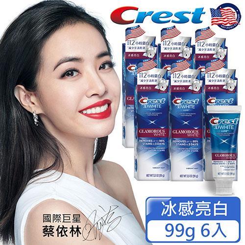 【美國Crest】3DWhite長效鎖白牙膏99g(冰感亮白)6入