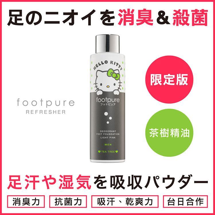 【footpure足清新乾爽】限定版-Hello Kitty男用鞋蜜粉-60g(茶樹精油)