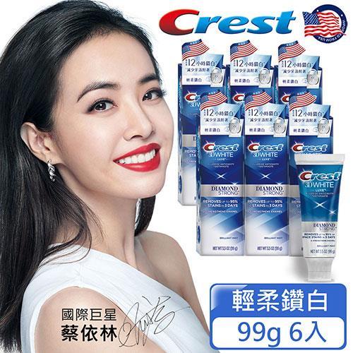 【美國Crest】3DWhite長效鎖白牙膏99g(輕柔鑽白)6入